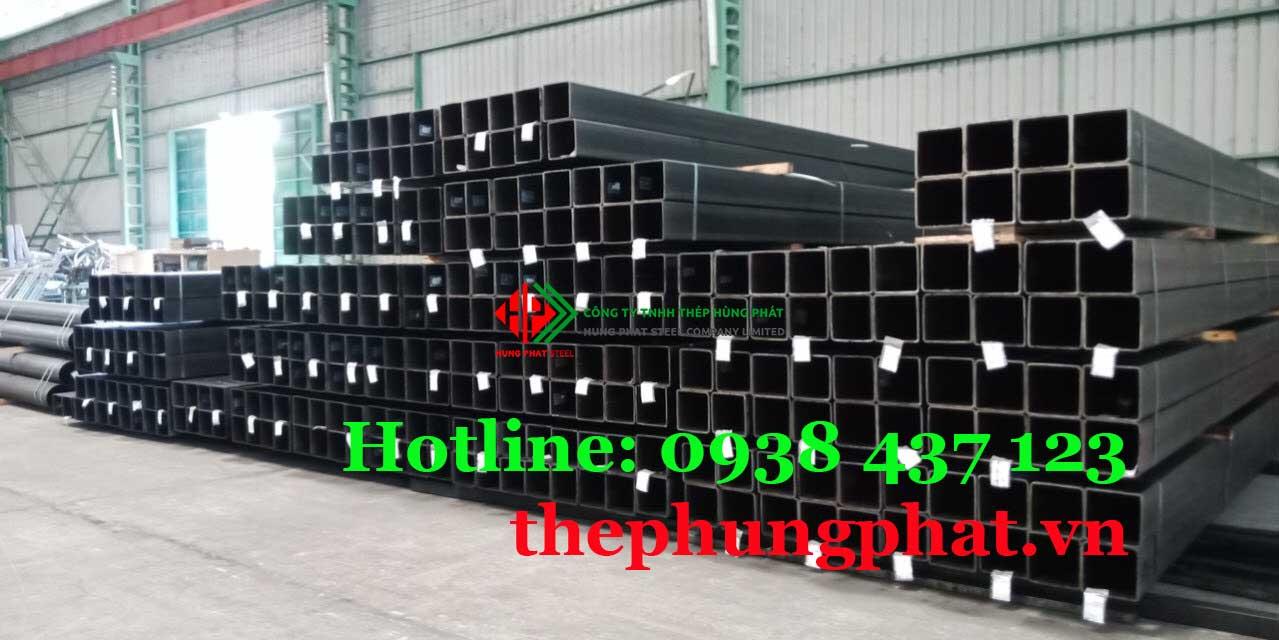 Thép Hộp Vuông 200X200X12