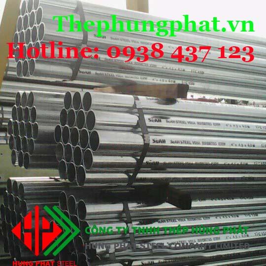 Báo giá thép ống mạ kẽm tại Hà Nam