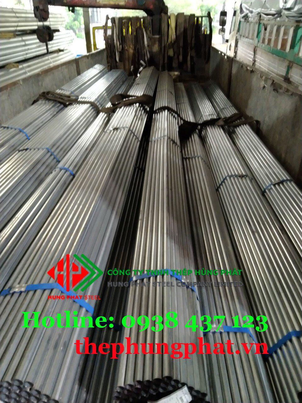 Báo giá thép ống mạ kẽm tại Đắk Nông