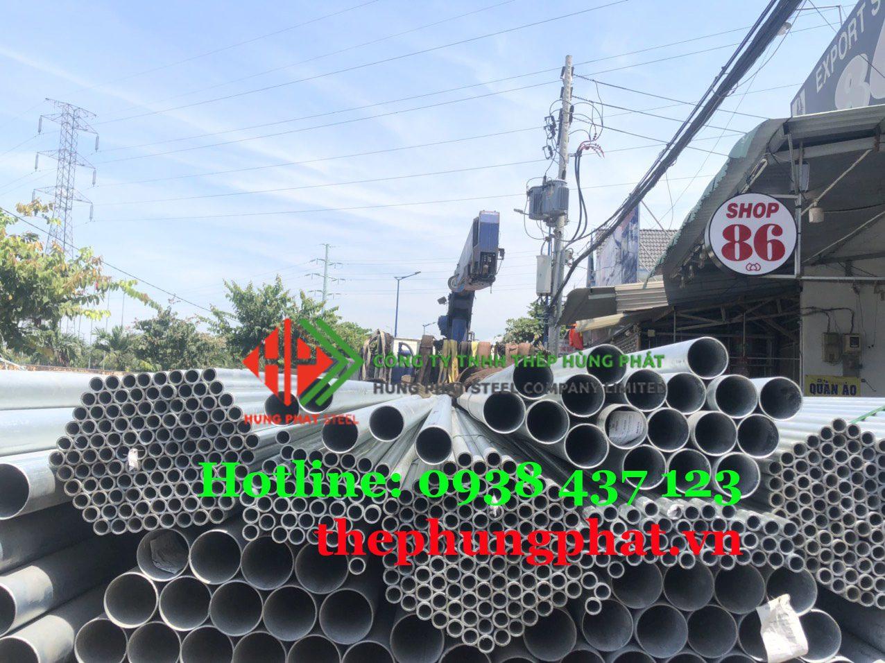 Báo giá thép ống mạ kẽm quận 11