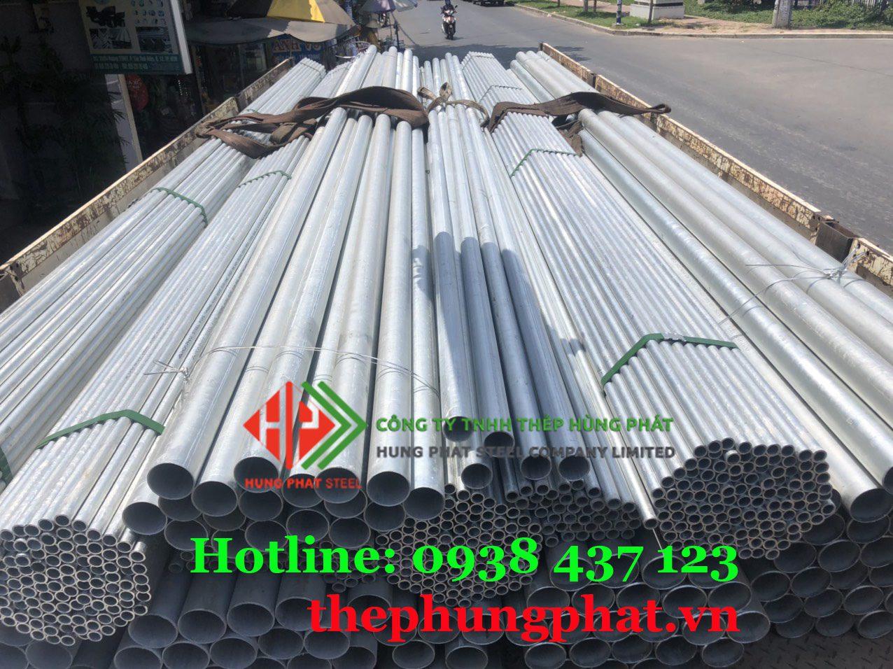 Báo giá thép ống mạ kẽm tại Tây Ninh