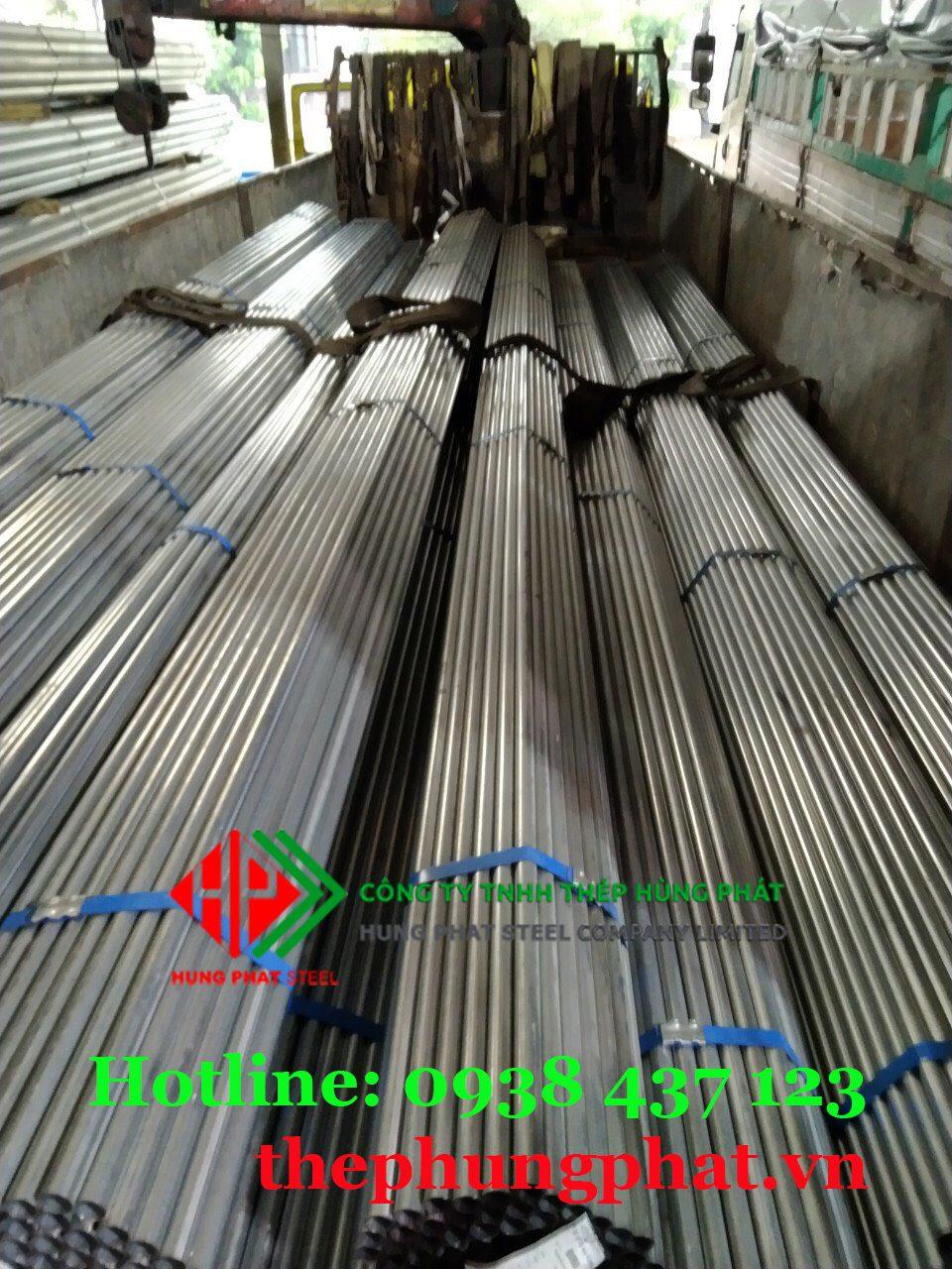 Báo giá thép ống mạ kẽm tại An Giang
