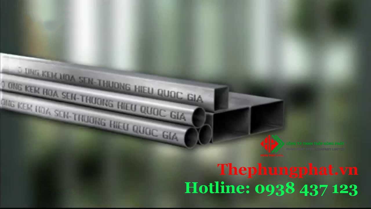 Bảng giá thép hộp, thép ống Hòa Phát Quận Bình Thạnh