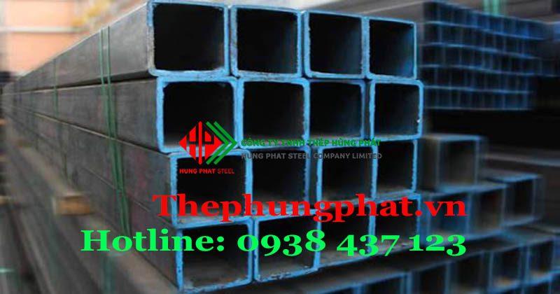 Thép Hộp Vuông 75X75